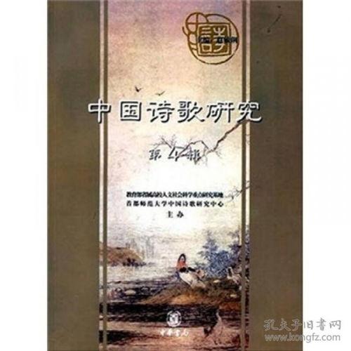 关于中国诗句
