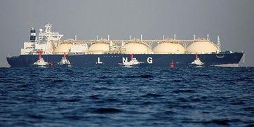 液化天然气运输船(路透社)