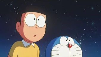 哆啦A梦 大雄的结婚前夜
