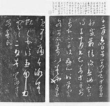 平安帖(王羲之平安帖写的什么)_1876人推荐