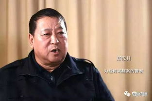 聂树斌昭雪,帮他的警察却说自己活不长了,社会不能让好人没有好报