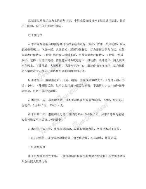 中学语文作文金句
