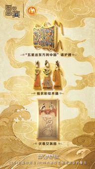 国家宝藏第二季公布入选国宝名单第二季国家宝藏博物馆新浪网