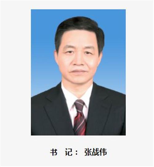央视新闻新华社评市委书记掌掴干部事件