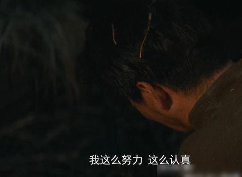 隐秘而伟大因果轮回,把杨一学当替罪羊的王科达也成了替罪羊