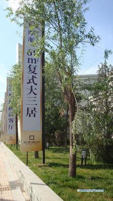 最新领秀慧谷实景图 图 北京蓝房网