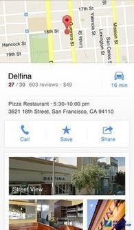 谷歌地�D���仍貅崾褂�