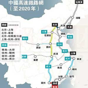 高铁将重书中国经济版图 将建 四纵四横 网络