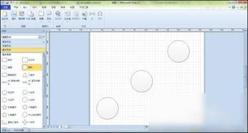 visio2010科学图形包怎么使用