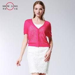 怎样才能买到适宜的女式短袖针织开衫