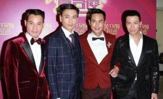 TVB台庆票选最佳男女主角 候选演员称很公平