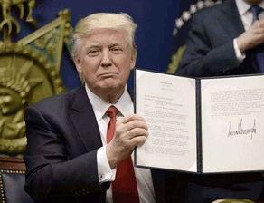 特朗普签署行政命令草案