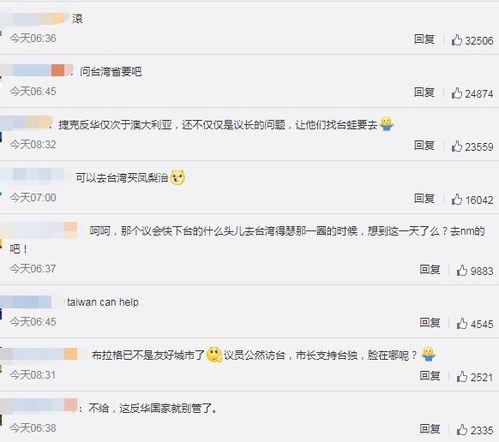 mck奇闻怪事_科学探索_新鲜事_台湾新闻_百战网
