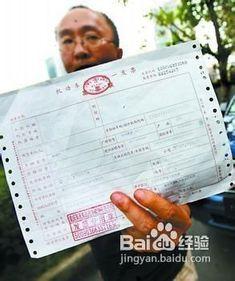 上海无抵押借款(上海个人无抵押贷款如)