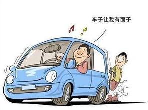 买车分期付款需要什么(买车分期付款的条件是)
