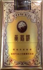 黄鹤楼1916雪茄有几种(中国的香烟(雪茄除外)