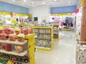 如何开一家婴幼儿店(怎么样开好童装店?开童装店注意事项有哪些?)