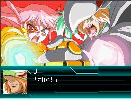 超级机器人大战W中文版下载 NDS模拟器游戏下载