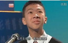 香港中学生朗诵被封表情帝