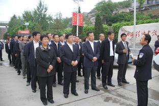 富县科级领导干部赴延安监狱开展警示教育活动