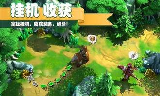 圣殿召唤师游戏下载 圣殿召唤师手游下载V1.5.1 优游网