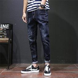 新款男式牛仔裤批发韩版男装潮流弹力裤子休闲修身小脚裤 一件代发