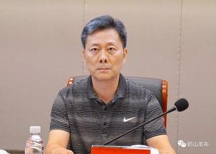 2018下半年,鹤山经济发展要做好哪些大事 市长林贤进强调