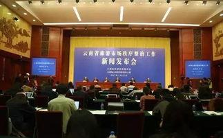 云南旅游市场问题频发