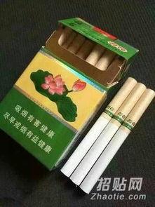荷花 烟(荷花香烟是哪里产的)