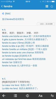 法语句子的顺序
