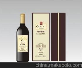 法国卡斯特红酒价格(法国CASTEL家族牌干红葡萄酒原装进口价格多少)