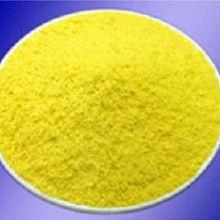 聚合氯化铝的生产工艺(图1)