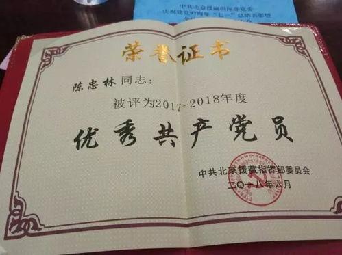 教师获奖荣誉发言稿