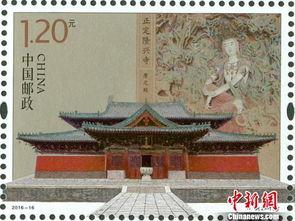 千年古刹正定隆兴寺特种邮票发行