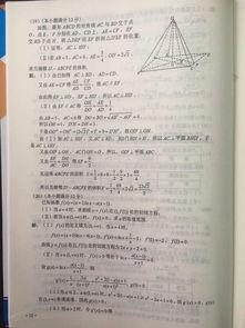 陕西省2016高考作文