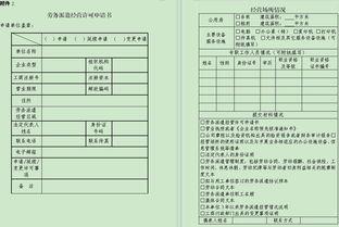 载劳务派遣经营许可申请书