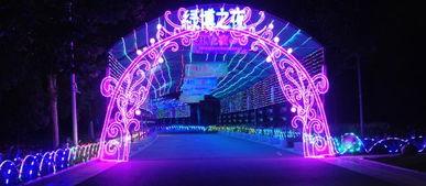 郑州绿博园 绿博之夜 火爆开启