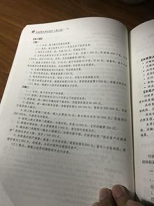 行政事业单位资产损益会计分录