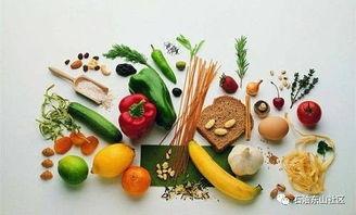 关于饮食与建康的知识