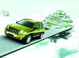新能源汽车产业链龙头