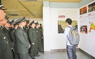 广州军区某师团以上党委机关主题教育活动见闻②