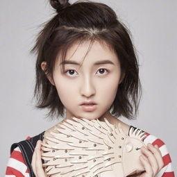 张子枫短发扎发发型