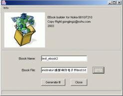 java电子书制作工具详解与对比 二