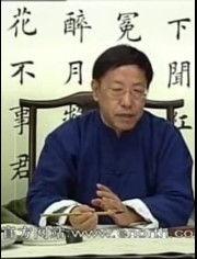 田英章书法讲座视频(我很喜欢书法,现在正)