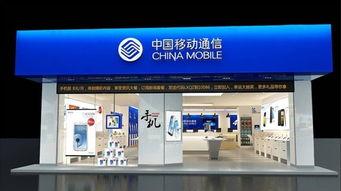 微信如何使用中国移动营业厅的公众号?