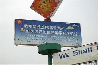 上海富泰投资管理有限公司