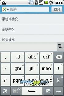 手机QQ浏览器 安卓软件手机QQ浏览器下载 手机QQ浏览器v5.7.2.1400安卓版下载v5.7.2.1400 2265安卓网