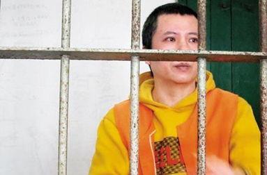 福建念斌投毒案终审宣判念斌无罪8年中被告人4次被判处死刑