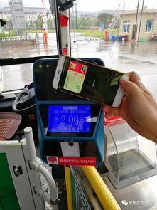 宜宾人乘坐公交全新支付方式可以这样操作