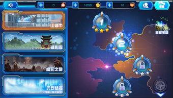 图腾领域冒险之旅安卓版下载 图腾领域冒险之旅官网游戏下载v1.22 9553安卓下载